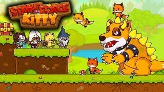 Коты против всех! ► StrikeForce Kitty Прохождение