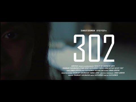 302- A Media Law Film