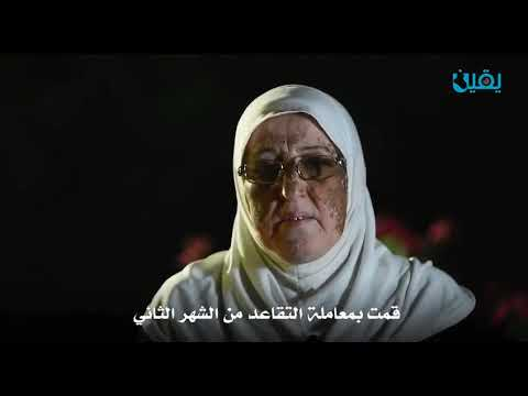 شاهد   اليوم العالمي لهن.. أرامل العراق بين العنف والحرمان