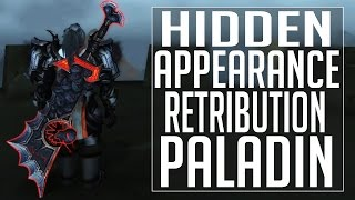 Hidden Artifact | Retribution Paladin 💀