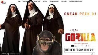 Gorilla - Official Sneak Peek 01