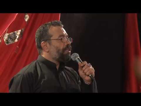 Ya Hussain(a.s) Dildar Hussain(a.s) - Haj Mahmoud Karimi