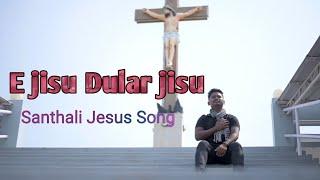 E jisu dular jisu // New Santhali Christian video song // Robert , Umesh