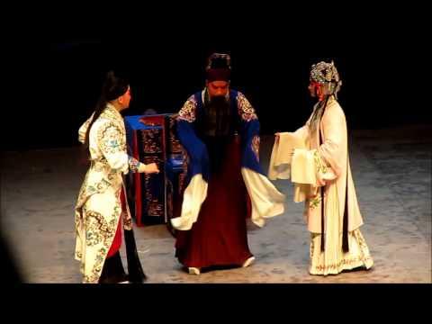 Shaoxing Opera (绍兴 剧) performance in Taipei, Taiwan