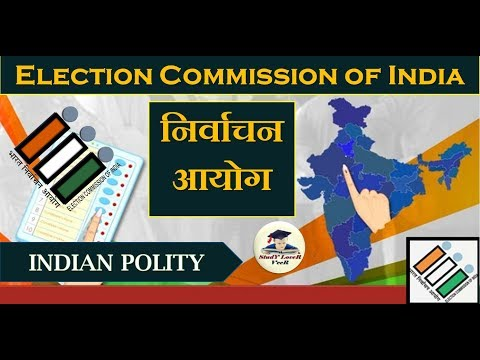 L-63-Everything about- निर्वाचन आयोग-Election Commission of India-(Laxmikanth Polity) By VeeR