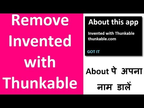 Remove Thunkable.com from About this application - Disable Invented with Thunkable  in Hindi
