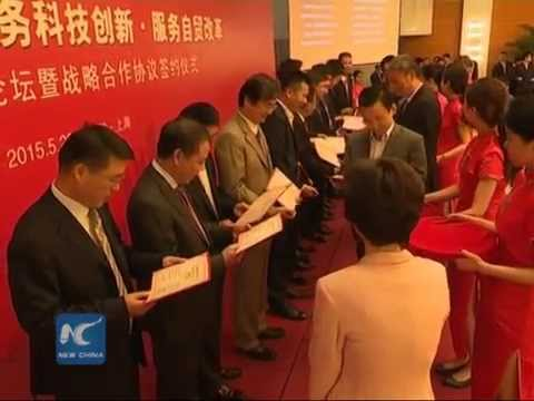 Shanghai's first private bank starts business
