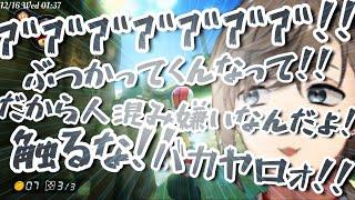 【音量注意】うるさすぎる叶のマリカまとめ【にじさんじ切り抜き】