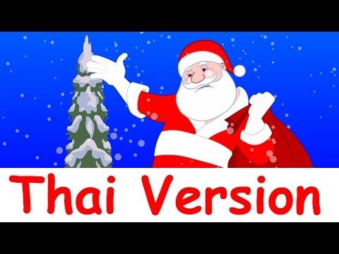จิงเกิลเบลส์ - เพลงสุขสันต์วันคริสต์มาส   Jingle Bells Christmas Carol for Kids