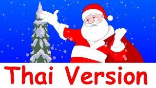 Jingle Bells Christmas Song with Annie, Ben & Mango | Christmas Carol For Kids
