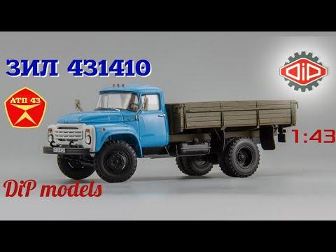 Обзор масштабной модели ЗИЛ 431410 (130) от DiP Models 1:43
