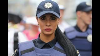 Секс-символ  полиции Украины / Sex symbol of the Ukrainian police