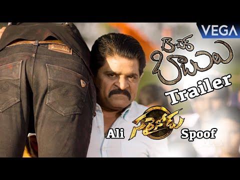 B Tech Babulu Movie Theatrical Trailer - Latest Telugu Movie Trailers 2017
