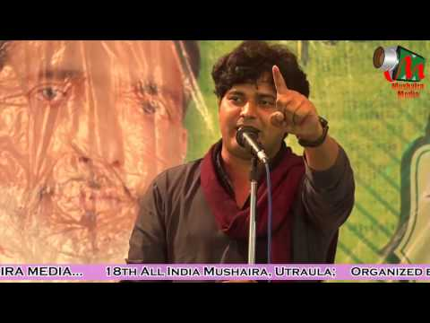 Imran Pratapgarhi, Utraula I All India Mushaira I Best Shayari