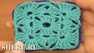 Crochet Motif Pattern Урок 5 часть 1 из 2 Квадратный мотив