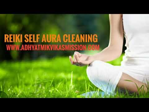 Reiki self aura cleaning