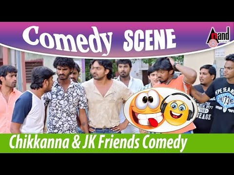 Chikkanna & JK Friends Comedy Scene   Bengaluru  560023   New Kannada Film Comedy Scenes
