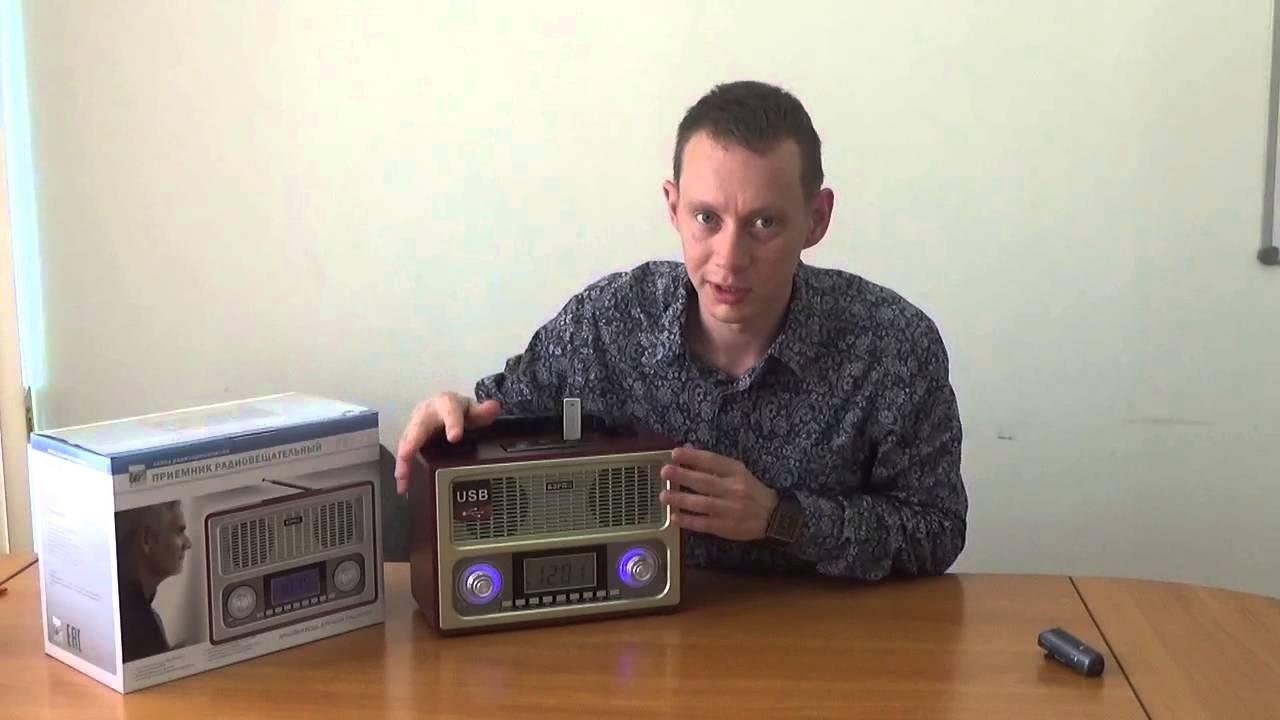 vike nd приемник радиовещательный инструкция