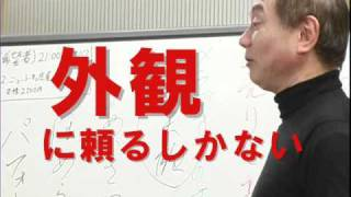話し方講座  東京・大阪・名古屋 -ベストスピーカー