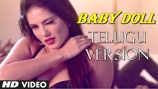 Ragini MMS 2: Baby Doll Video Song (Telugu Version) Feat. Sunny Leone | Khushbu Jain