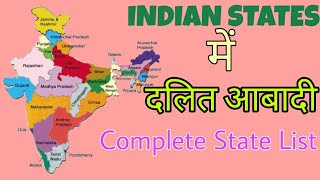 Total Schedule Caste Population in India || Dalit Population in Indian States || The Honest
