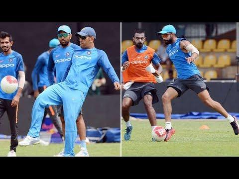 श्रीलंका के खिलाफ ODI से पहले भिड़े धोनी-विराट, फील्ड पर हुआ कुछ ऐसा
