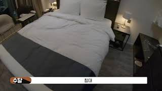(서울 호텔) 오라카이 대학로 호텔, 디럭…