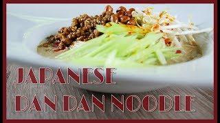 Japanese Dan Dan noodles have a rich soup base made with sesame pas...