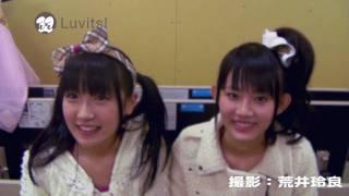 11月3日にアリオ橋本店にて開催されたツアー『SUPER☆GiRLSメジャーデビ...