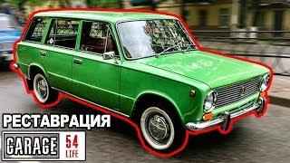 ПУЛЯ 2102 - СГНИЛ КУЗОВ \ РЕСТАВРАЦИЯ ДВОЙКИ