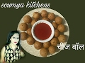 mozzarella cheese balls in hindi recipe very easy style