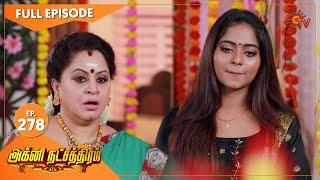 Agni Natchathiram - Ep 278 | 17 Oct 2020 | Sun TV Serial | Tamil Serial