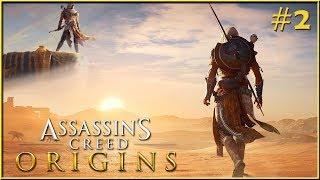С вертушки в сено. Александрия. Assassin s Creed Origins 2