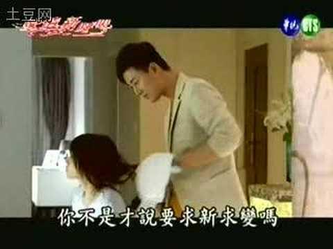 台灣偶像劇愛情新呼吸說到周筆暢的部分