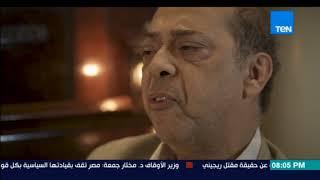 نغم - التغييرات التي أدخلها موزارت المصريين