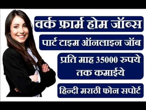 work from home jobs in Kanpur, Lucknow, Ghaziabad, Agra, Var