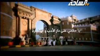 وحدة عرب | كلمات / محمد بن دايل القرني ومجلي القبيسي | أداء فهد القرني وعلي المراني
