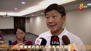 职总中央委员会选举 黄志明继续出任职总秘书长