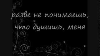 "Linkin Park - Numb (in Russian, Арт-проект "" Живые..."")"