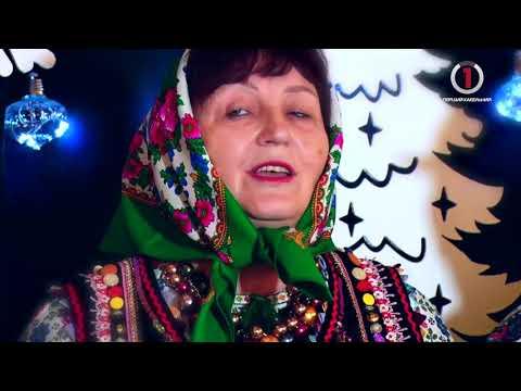 Колектив «Хижанські візерунки» вітає закарпатців з новорічними святами (Частина 3)