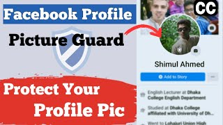 Enable Facebook Profile Picture Guard 2020 || Use Facebook Profile Guard to Protect your Profile Pic