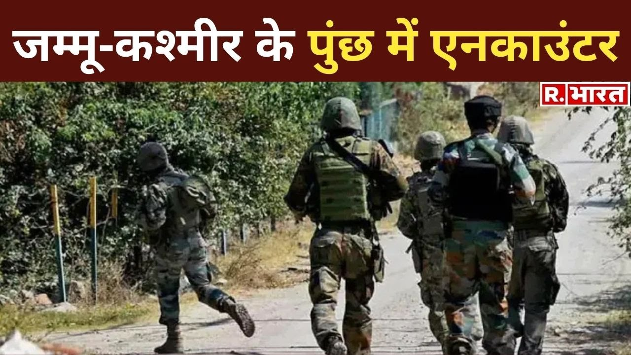 Download Breaking News: Jammu Kashmir के पुंछ में एनकाउंटर, मुठभेड़ में सेना के 2 जवान हुए घायल | Latest News
