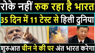 Download This is not a coincidence but India's thoughtful strategy !