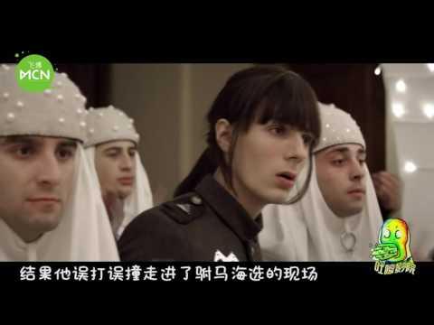 ��嚎】法国版女儿国比中国版奇葩很多,看看法国电影《女儿国的�基》