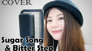 Download Lagu KEKKAI SENSEN ED - SUGAR SONG & BITTER STEP┃Cover by Raon Lee mp3