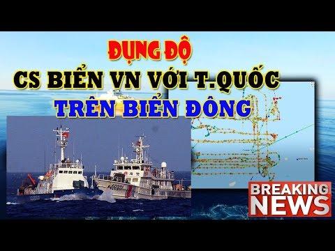 Tàu cảnh sát biển Việt Nam và Trung Quốc đối đầu ở Bãi Tư Chính và câu chuyện cái LU