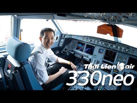 [spin9] พาเจาะลึก Airbus A330neo ลำใหม่ล่าสุดของ Thai Lion Air