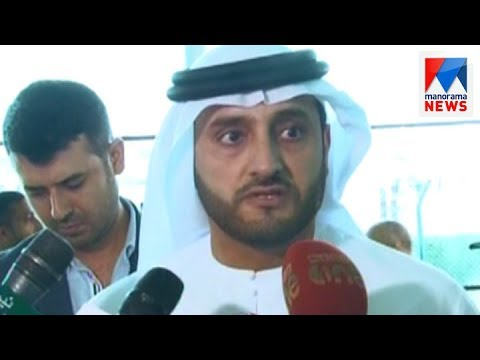 Large development projects going to implement in Sharjah international airport | Manorama News