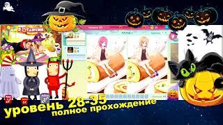Прохождение 5 отличий онлайн  28 - 35 уровень.  Одноклассники и Вконтакте.  Найди отлич