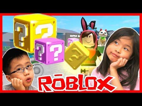 なにがでるかな? ラッキーブロック からでてきたアイテムで バトル!!ゲーム 実況 ROBLOX Lucky Block Battlegrounds